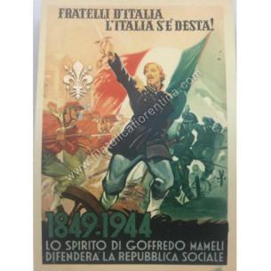 Cartolina militare vignetta...