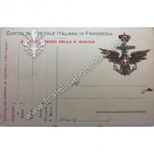 Cartolina militare in...