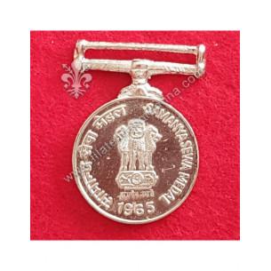 Samanya Sewa Medal 1965
