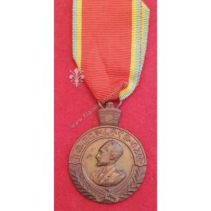 Medaglia dei Patrioti...
