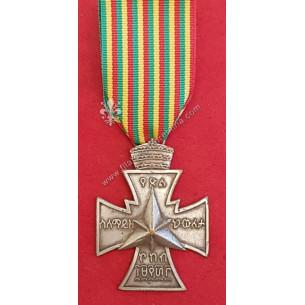 Stella della Vittoria 1941