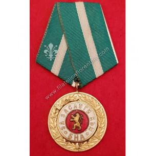 Per Merito Militare