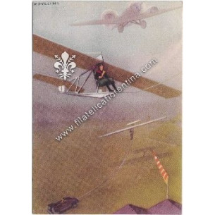 Cartolina Premilitare - Nuova