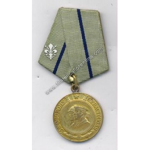 Medaglia di Sebastoboli -...