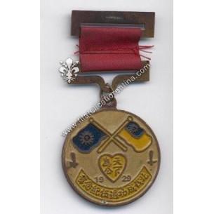 Medaglia dell' unione...
