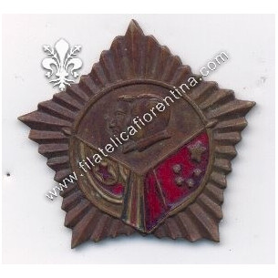 Distintivo della Repubblica...