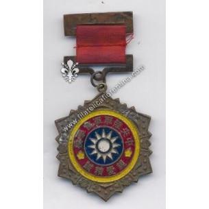 Medaglia Repubblica...