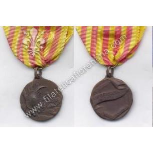 Medaglia della XII^ Brigata...