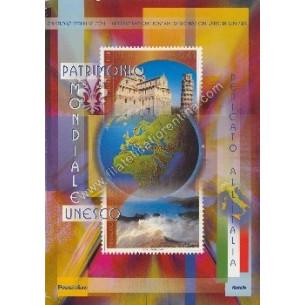 """Folder n.44 """" UNESCO Italia..."""