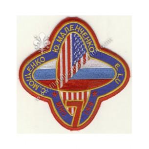 American MHC ISS ELU C....